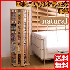 Paperback Bookshelves Best99 Rakuten Global Market Storage Furniture Stored Comic