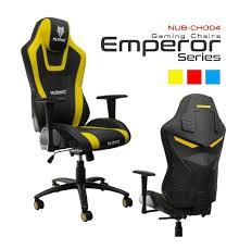 จำหน าย ขาย nubwo emperor nub ch004 gaming chair yellow ราคา