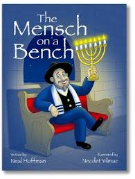 What Is A Bench Shirt Best 25 Mensch On A Bench Ideas On Pinterest Happy Hannukah