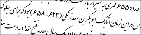7 free arabic persian farsi fonts and font sets