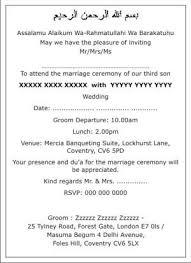 islamic wedding invitation muslim wedding invitation wordings muslim wedding wordings muslim