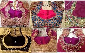 blouse designs images cut work and aari bridal blouse designs saree blouse patterns
