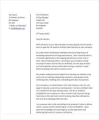 retail sales cover letter sample sales cover letter example