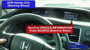 2010 honda civic maintenance minder 2015 honda civic light reset reset steering wheel