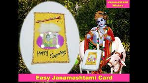 Krishnashtami Decoration How To Make Janamashtami Card Part 2 Janamashtami Decoration
