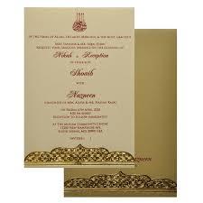 muslim wedding cards usa pn 3018 wedding cards in ahmedabad