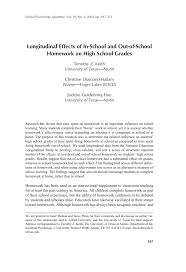 longitudinal effects of in and out of homework on