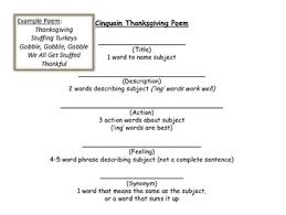 thanksgiving cinquain poem templates by the bookworm boutique tpt