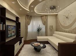 Small Livingroom For Apartment Design With Beautiful Ceiling - Apartment ceiling design