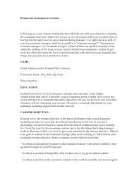 restaurant management resume help essay obese people should pay