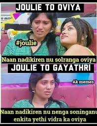 Julie Meme - oviya for cm if you don t agree to save this bigg boss