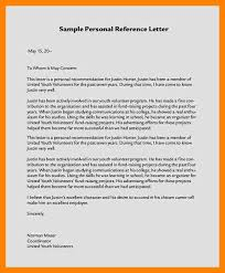 personal letter of recommendation sample lukex co