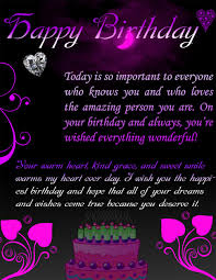E Card Invitation Happy Birthday Cards For Cousin Lilbibby Com