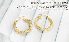 stylish gold earrings italian jewelry oe rakuten global market sale italian