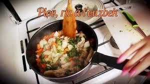 cuisine ouzbek plov ou pilaf riz à l ouzbek plov uzbeko rice plov uzbek rice