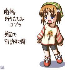 Waha Meme - image 45542 yamato suzuran waha know your meme