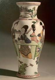 Chinese Vases Uk Go Artefacts In Britain British Go Association