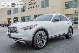 2017 infiniti qx70 limited technology is here customize yours