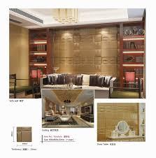 decorative 3d mdf wood wall panels jade design img 6520 img 6722