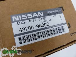 nissan altima oem parts 2007 2011 nissan altima maxima ignition switch electronic steering