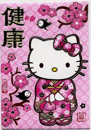 hello new year envelopes 6 hello in kimono cherry blossom happy new year lucky