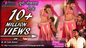video youtube film hot india air द न ज बनव ट क ऐ ज ज sonu sharma hot