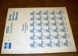 barracuda manual 1974 74 plymouth chrysler shop manual body service book fury