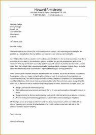 9 motivation letter customer service basic job appication letter