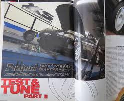 lexus sc300 2004 dsport magazine dynos xerd header on sc300 clublexus lexus