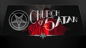 Satanic Home Decor Church Of Satan Official Home Facebook
