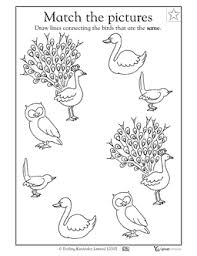 picture matching birds worksheet kid u0027s corner pinterest
