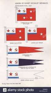 Navy Flag Meanings Ussr Navy Flags Fleet C In C Flag Officer Commander Division