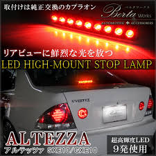 custom car tail lights mrkikaku rakuten global market altezza gxe10 sxe10 led high