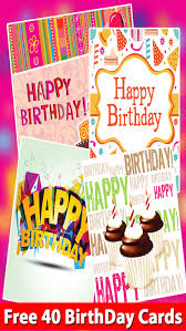 free app for birthday cards 28 images best e card apps for
