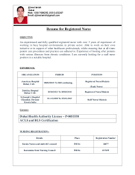 Registered Nurse Resume Sample by Dialysis Nurse Resume Sample 1 Resume Templates Hemodialysis Nurse