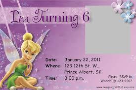 free printable tinkerbell free tinkerbell birthday invitation u2013 orderecigsjuice info