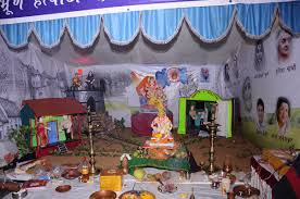 home decoration of ganesh festival sarvajanik ganeshotsav mandal