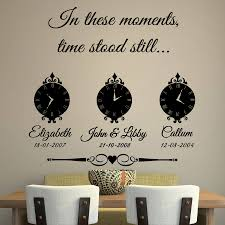 in these moments time stood still wall sticker wall sticker