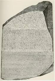 rosetta stone date rosetta stone discovered in 1799 project history teacher