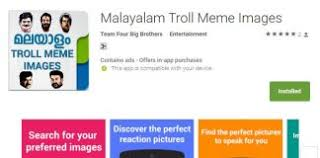 Create Troll Meme - malayalam meme images android app for create trolls archives newfra
