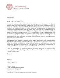 best ideas of letter of recommendation science professor about