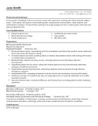 Building Maintenance Resume Samples Sample Resume City Maintenance Worker Resume Maker Create