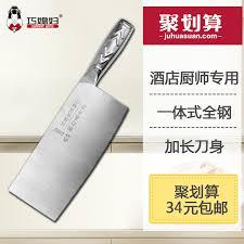 top brand kitchen knives yamy ck brand with single pole slicing sang knife