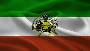 National Flag Iran Iran Flag The Shahanshahi Flag Pahlavi Era By Cyruselite On
