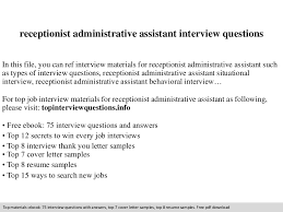 receptionist administrative assistant interview questions