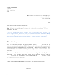 jours de congã s pour mariage exemple gratuit de lettre acceptation par employeur demande