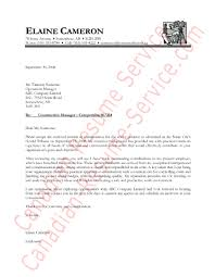 Resume For Construction Job by Civil Estimator Cover Letter