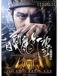 film fantasy mandarin terbaik the white haired witch of lunar kingdom 2014 movie sinopsis