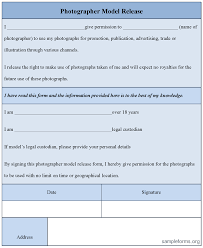 100 documentary release form template sample talent release