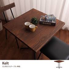 kagu350 rakuten global market table kagu350 rakuten global market kelt celtic table caf eacute